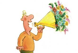 la communication non violente pour recadrer un comportement pénible